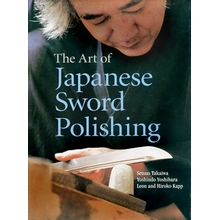 Книга The Art of Japanese Sword Polishing