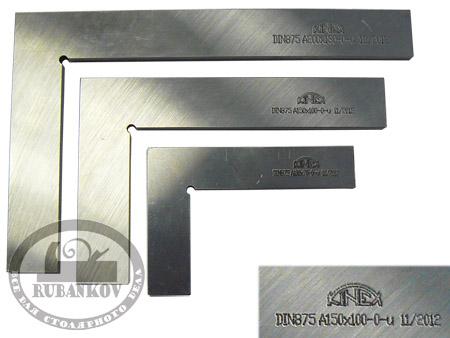 Угольник слесарный, плоский, DIN875, кл.0