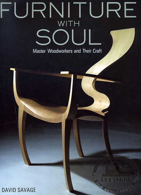 Книга 'Furniture with Soul', David Savage