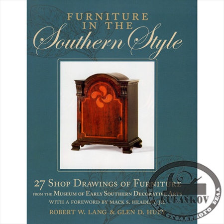Книга *Furniture in the Southern Style*, 27 подробных планов