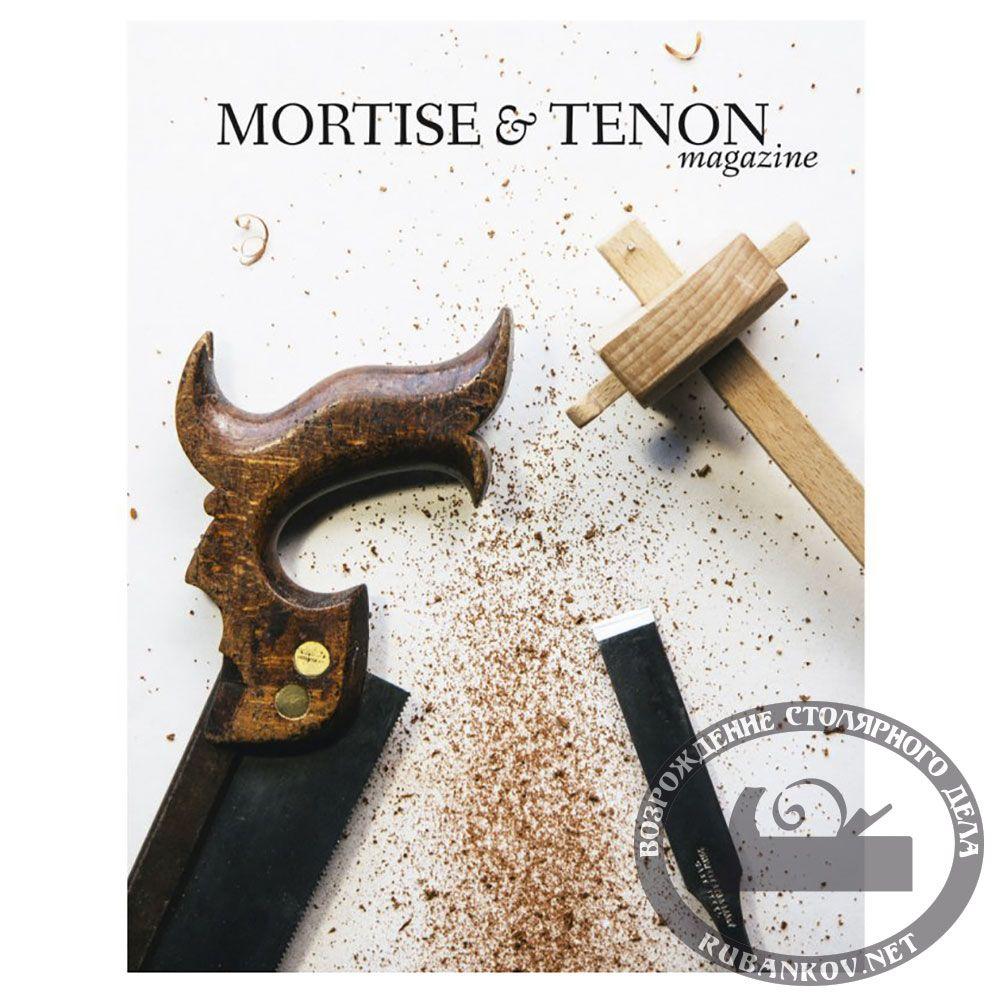 Журналы Mortise & Tenon Magazine