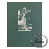 Книга 'The Woodworker Vol. IV: Shop & Furniture'