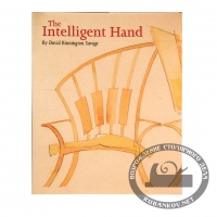 Книга 'The Intelligent Hand', David Binnington Savage