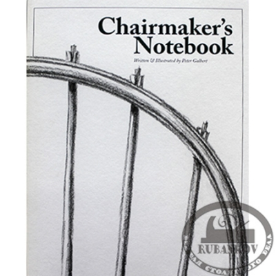 Книга 'Chairmaker's Notebook', Peter Galbert