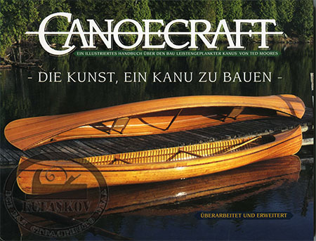 Книга *Canoecraft*, Ted Moores, Merilyn Mohr