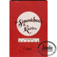 Книга 'The Simonds Saws & Knives Catalog No. 19', репринт