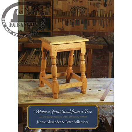 Книга *Make a Joint Stool from a Tree*