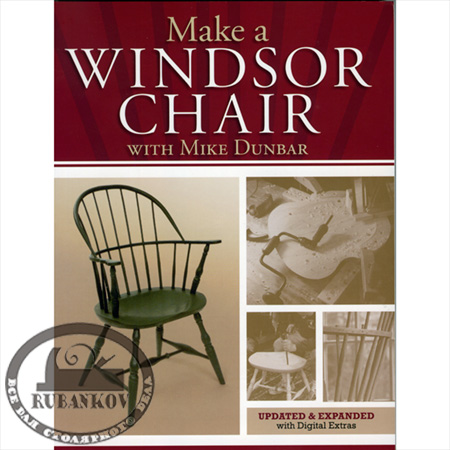 Книга *Make a Windsor Chair*, Mike Dunbar