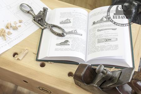 Книга Нетыксы