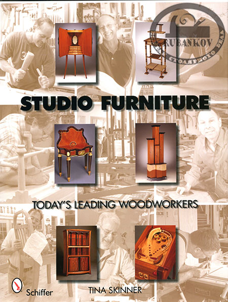 Книга *Studio Furniture*, Tina Skinner