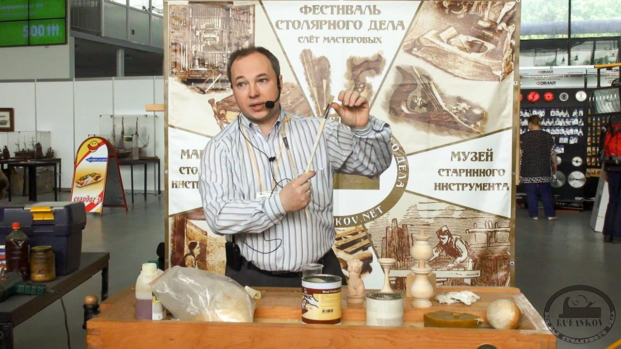 Фёдор Жильцов на фестивале столярного дела 2016