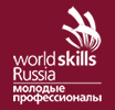 Проект World Skills Russia