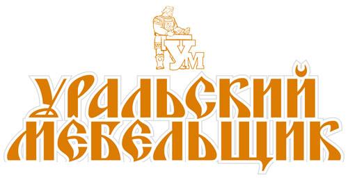 Уральский Мебельщик лого