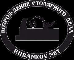 Rubankov.Net - Возрождение Столярного Дела