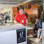 Вход на площадку (Николай Кожин Rubankov) - ФСДСПб2017