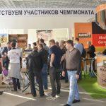 Стенд Saicos и вход в зону Чемпионата Паркетных Специальностей - ФСДСПб2017
