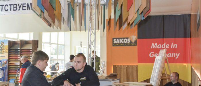 Стенд компании Saicos - ФСДСПб2017