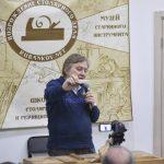 Игорь Перфильев, главная сцена, #фсд18