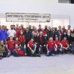 Общая фотография организаторов и участников фестиваля столярного дела 2018