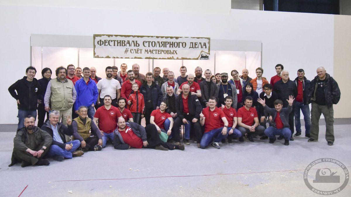 Общая фотография, команды организаторов ФСД18