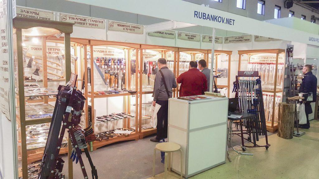 Столярный инструментарий, стенд магазина Rubankov