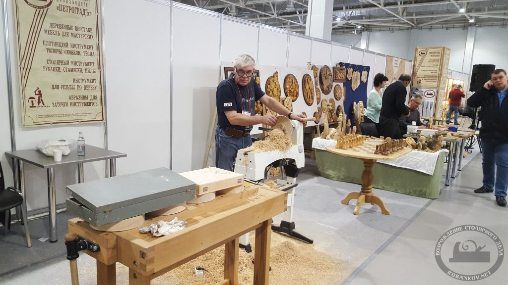 Александр Брюкнер, мастер-класс Точение деревянной тарелки