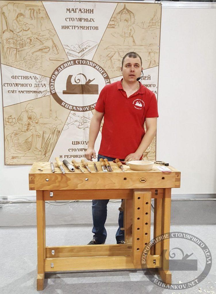Дмитрий Пушин, Набор начинающего токаря по дереву