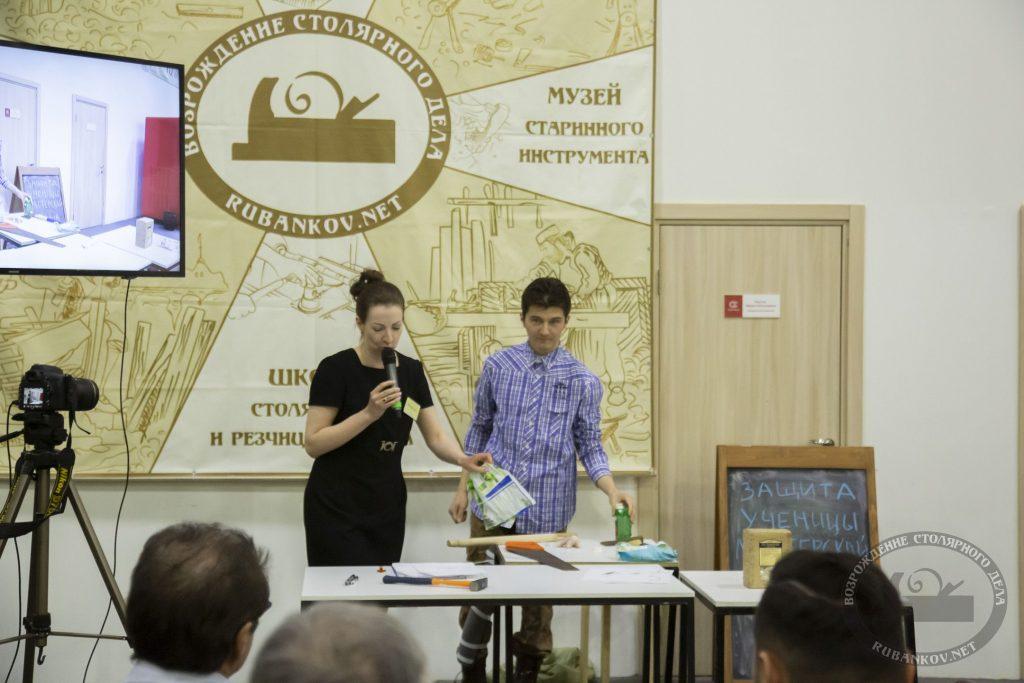 """презентация медицинского колледжа """"Как выжить в столярке"""" (ФСД19, Москва)"""