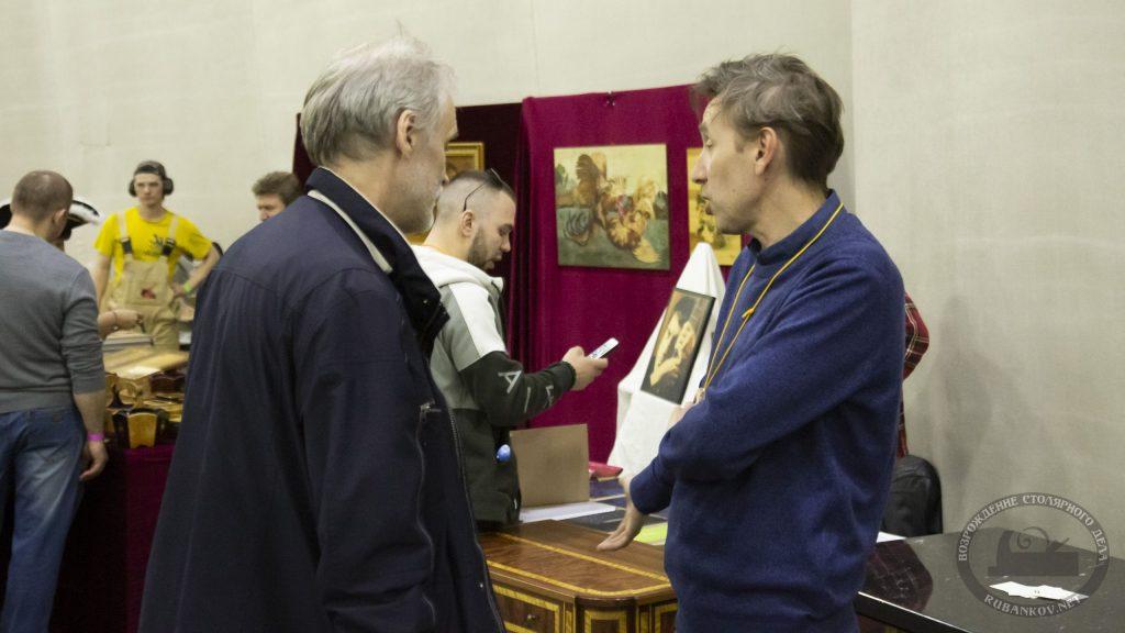 Общение мастеров (ФСД19, Москва)