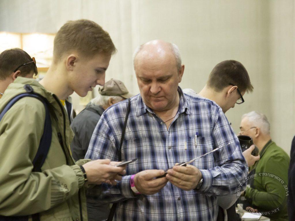 Посетители и японские пилы (ФСД19, Москва)