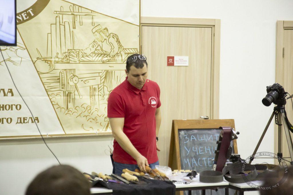 Дмитрий Пушин о заточке токарных резцов (ФСД19, Москва)