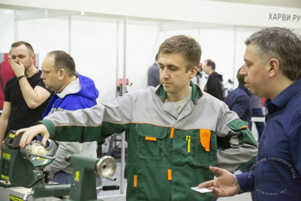 консультации от производителя (ФСД19, Москва)