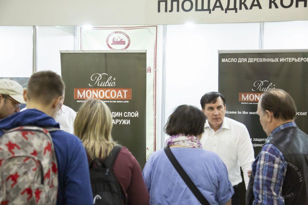 стенд компании Rubio Monocoat (ФСД19, Москва)