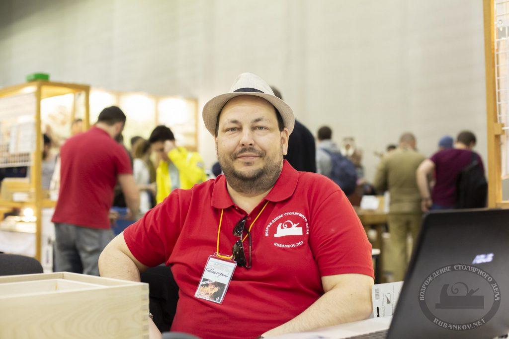 Дмитрий Лучин (ФСД19, Москва)