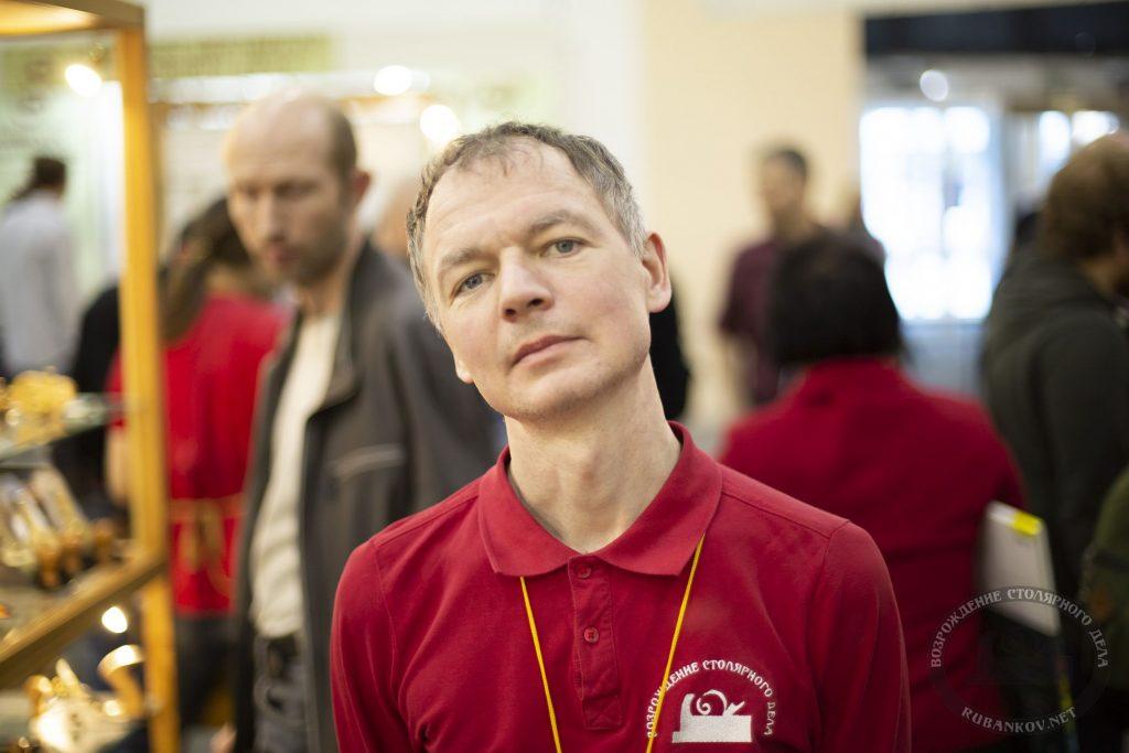 Александр Кондратьев (ФСД19, Москва)