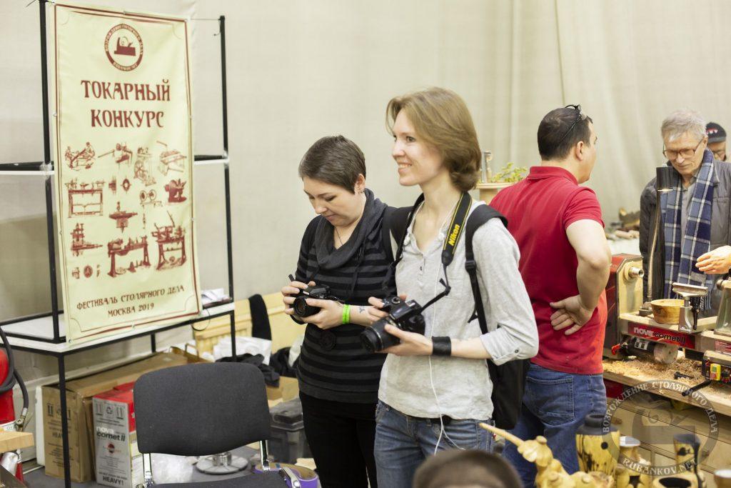 Мария Крылова  и Татьяна Костюхина, блог Vzbrelo (ФСД19, Москва)