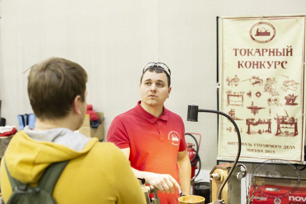 Дмитрий Пушин о точении деревянных тарелок (ФСД19, Москва)