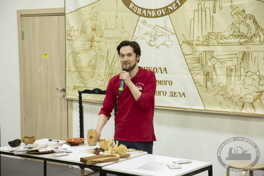 Сергей Клейн, аукцион (ФСД19, Москва)