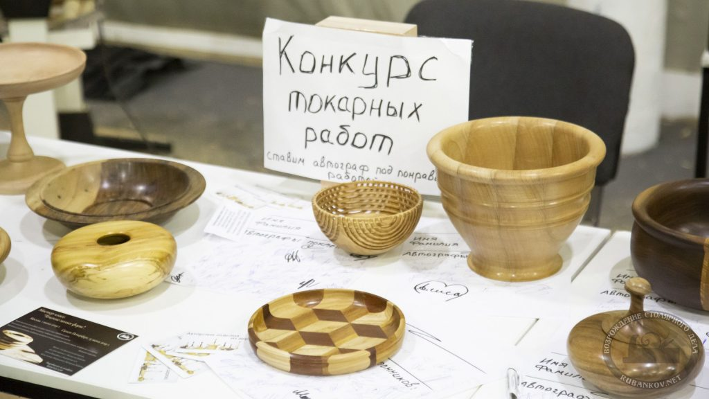 Конкурсные работы токарного мастерства (ФСД19, Москва)