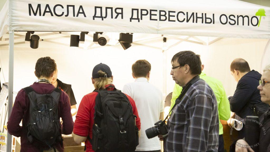 Стенд компании OSMO (ФСД19, Москва)