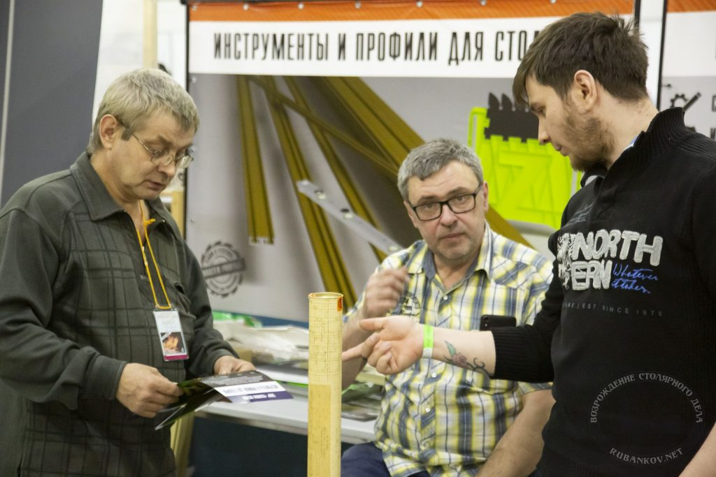 Общение посетителей ФСД19, Москва