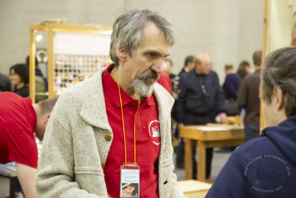 Филип Кесарев (ФСД19, Москва)