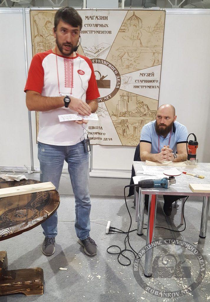 Иван Мордовин, Артель Русичи (слева, на ФСД в Краснодаре)