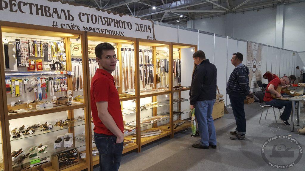 Магазин Rubankov на ФСД в Краснодаре