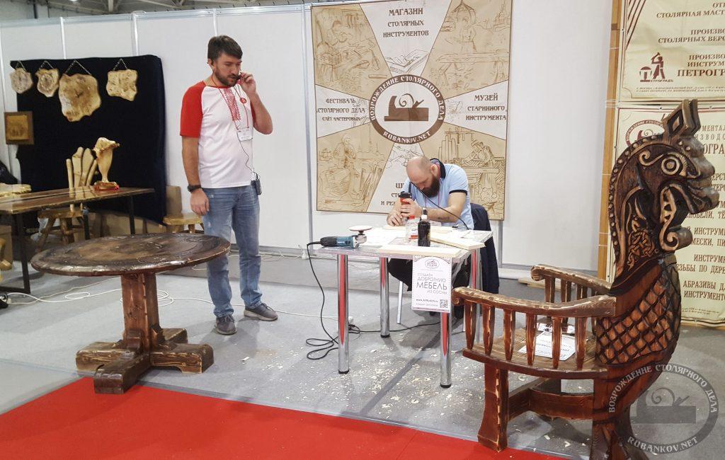 мастер-класс Артель Русичи