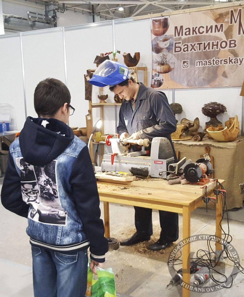 мастер-класс Максима Бахтинова