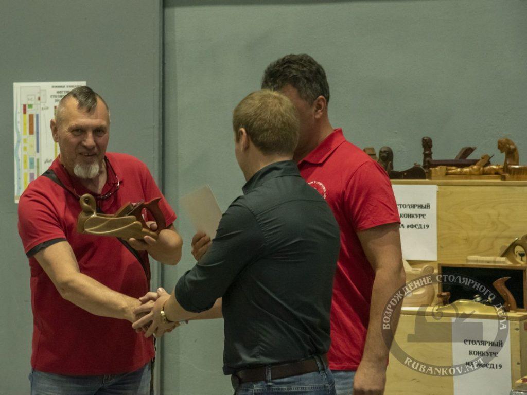 Иван Резюкин, 1 место, ФСД19 в СПб