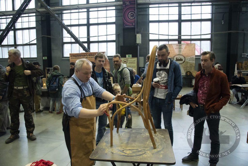 Федор Жильцов, реставрация венского стула, на ФСД19 в СПб