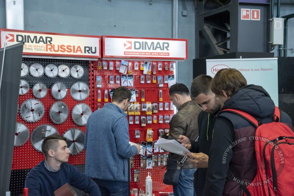 фрезы Dimar на ФСД19 в СПб