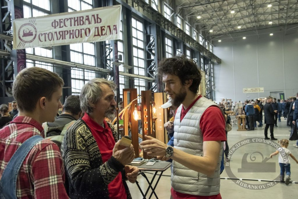 разговоры по душам, ФСД19 в СПб